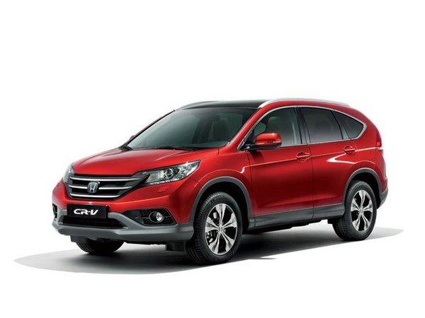 Honda France fait évouler ses tarifs