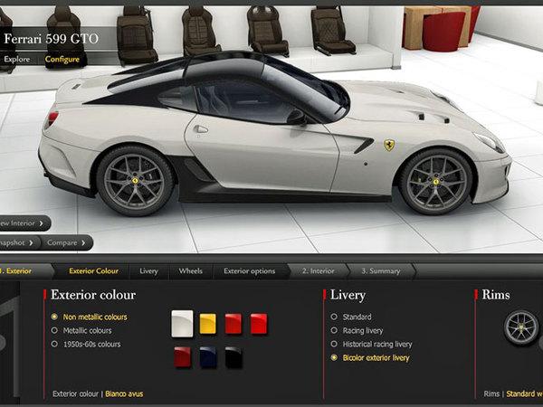 La Ferrari 599 GTO a son configurateur et des vidéos officielles