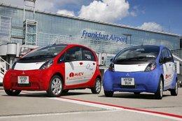 L'aéroport de Francfort a accueilli deux Mitsubishi i-MiEV