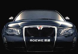 Midi Pile - Renault F1 luxembourgeois, Saab et MG chinois, Chevrolet coréen, l'ère des prête-noms ne fait que commencer