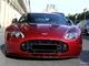 Photos du jour : Aston Martin V12 Zagato