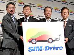 Nouveau challenge : produire en masse une auto électrique à moins de 12 000 euros d'ici 2013 !