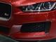 Jaguar a enregistré le nom EV-Type. Une future électrique ?