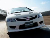 Mügen retouche déjà la Civic Type-R !