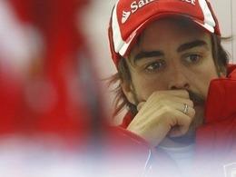 Alonso : « Red Bull reste la référence »