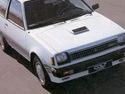 Réponse du quizz de vendredi dernier: C'était la Mitsubishi Colt Turbo !