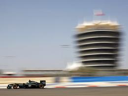 F1 : le GP de Bahreïn menacé par des protestataires anti-gouvernement