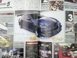 Officiel: Gran Turismo 5 sort le 14 juillet chez nous !
