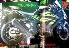 Nouveauté - Kawasaki: la nouvelle ZX-10R arrive