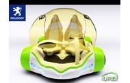 Concours Design Peugeot 2008 : les 29 finalistes vous attendent