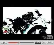 """Vidéo du jour : La série """"R"""" de chez Yamaha fête ses 10 ans"""