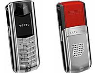 Vertu Ascent Ferrari, le nouveau téléphone rouge !