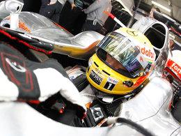 Le frère de Lewis Hamilton va débuter en compétition