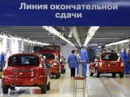 Renault Nissan va (enfin) prendre le contrôle d'Avtovaz
