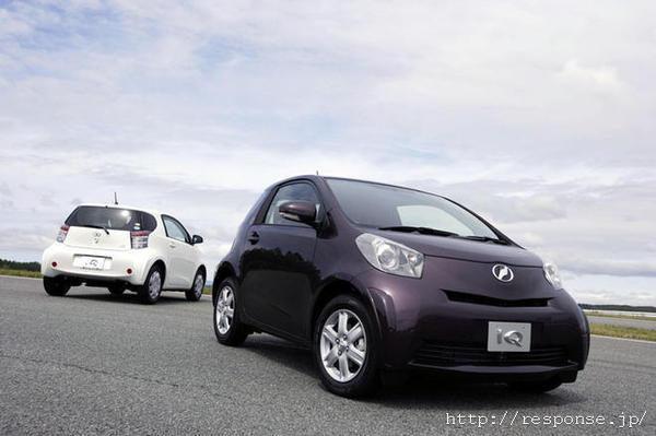 La Toyota IQ en liberté