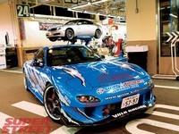 Autobacs, après une Supra mitigée, place à une Mazda RX7..