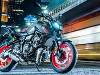 Yamaha présente la MT-07 2021