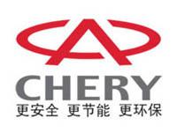 Chine : un exemple nommé Chery