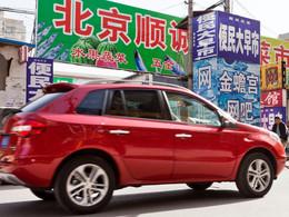 Renault en Chine, ça coince