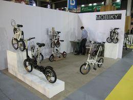 En direct du Salon du Cycle 2009 : les vélos pliants électriques de Mobiky