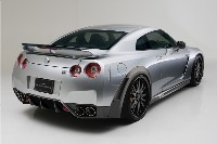Nissan GT-R par Wald International