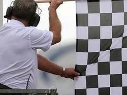 Question du jour n° 148 : quel est l'équivalent du drapeau à damiers, pour le départ d'une course ?