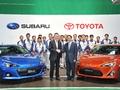 Début de la production pour le duo Toyota GT86/Subaru BRZ
