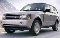 Le Range Rover sous investigations