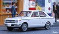 Drift-drive, le top de la restauration (très) rapide