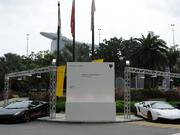 Lamborghini Gallardo Singapore Limited Edition : comme son nom l'indique