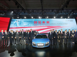 Audi développe un hybride rechargeable spécialement pour la Chine