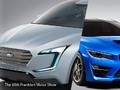 Subaru à Francfort avec ses concepts Viziv et WRX