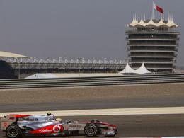 F1 - Officiel : le grand prix de Bahreïn annulé, première course de la saison en Australie
