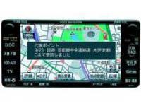 Japon : Toyota commercialise la voiture entièrement communicante