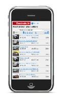 La Centrale lance son site pour Internet mobile