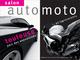 Salon auto moto de Toulouse 2009 : des deux-roues écolos exposés