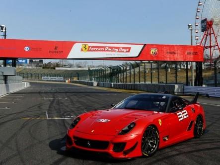 Première vidéo de la Ferrari 599XX Evoluzione