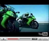 Vidéos Moto : Kawasaki ZX-10R 2008