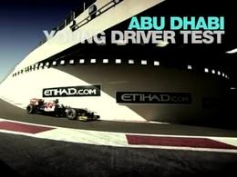 F1 2012 : disponible au mois de septembre