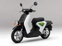 Le scooter électrique Honda EV-neo lancé cette année au Japon
