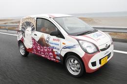 Le record d'autonomie en véhicule électrique décroché par une Daihatsu Mira transformée !