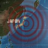 Moto GP - Japon: Une expertise indépendante sur la viabilité du site du Motegi a été commandée