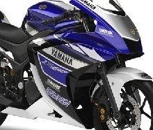 Actualité moto – Yamaha: la R25 se dévoile comme la mini M1