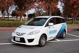 4 Mazda Premacy Hydrogen RE Hybrid roulent au Japon