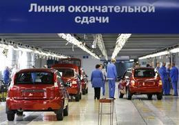 La Russie veut aussi sa prime à la casse