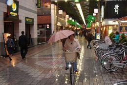 Japon : la ville de Toyama va proposer des vélos en libre-service en 2010 !