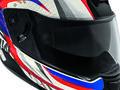 BMW Motorrad: le System 7
