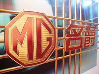 Nouvelle MG sportive pour 2009 ?