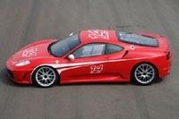La Ferrari F430 Challenge Stradale à Francfort!