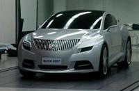 Shangaï Motor Show: Buick Riviera, acte 2
